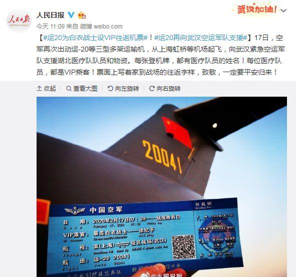 屠光绍:上海应在中国金融业开放中走得更快更稳更好