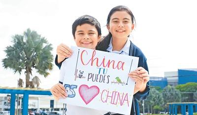 """全球媒体热评中国战""""疫""""和复工复产:令人钦佩的责任感"""