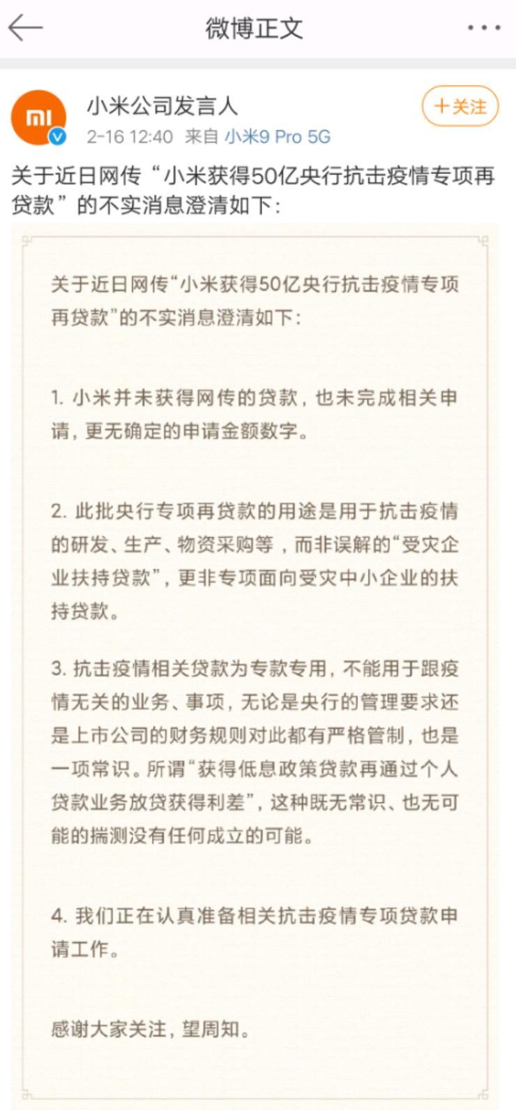 北京马拉松新纪录超过百万网友参与讨论了这件事情