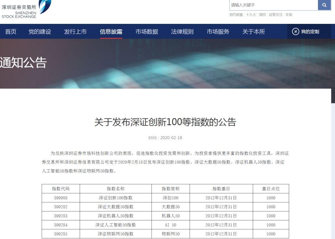 北京垃圾分类新规?回应来了