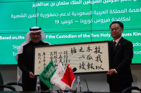 英媒:中国是中东绘就愿景的画布