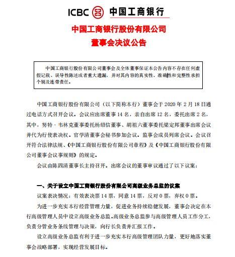 刘桂平:资管新规开启大资管2.0时代未来呈现4大趋势