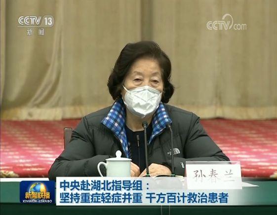 中科院院士高福:我有几个事很担心
