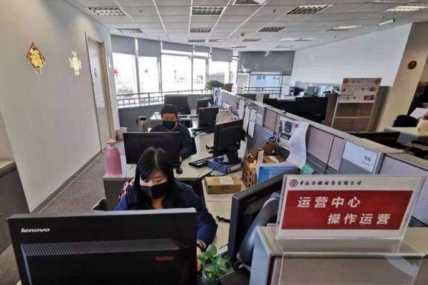 """""""敏捷反应 四级联动——中国银行湖南省分行开启""""绿色通道""""服务疫情防控"""