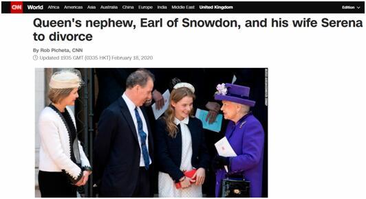 英王室又有成员宣布离婚:女王外甥结束26年婚姻_意大利新闻_首页 - 意大利中文网