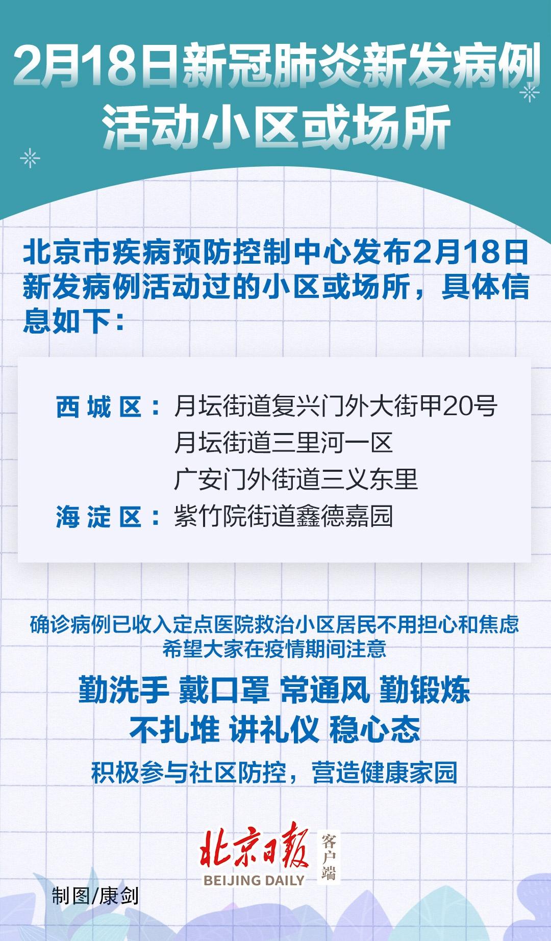 山东省规模以上工业企业开工率近九成