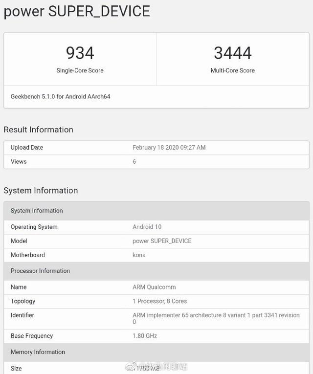 红魔5G手机Geekbench跑分曝光 标配12GB内存+100W PD快充