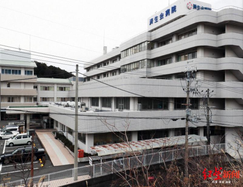 和歌山县济生会有田医院一名被确诊的医生之子也被确诊新冠肺炎 图据《产经新闻》