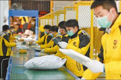 中行副行长孙煜:金融创新再怎么发展安全是底线