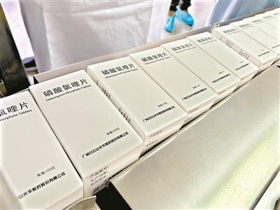 """重庆实施""""三零""""""""三省""""服务打造一流电力营商环境"""