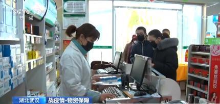 湖北武汉多数药店开门营业 设置安全防护