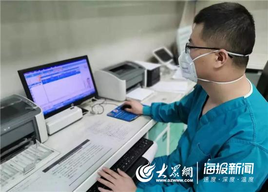 """淄博市中心医院:线上发热筛查门诊里的""""网红医生"""""""