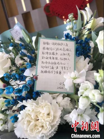 山西支援湖北医疗队收到湖北当地人的鲜花。山西白求恩医院供图