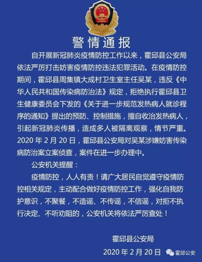 王祖蓝为老婆庆生真的假的?