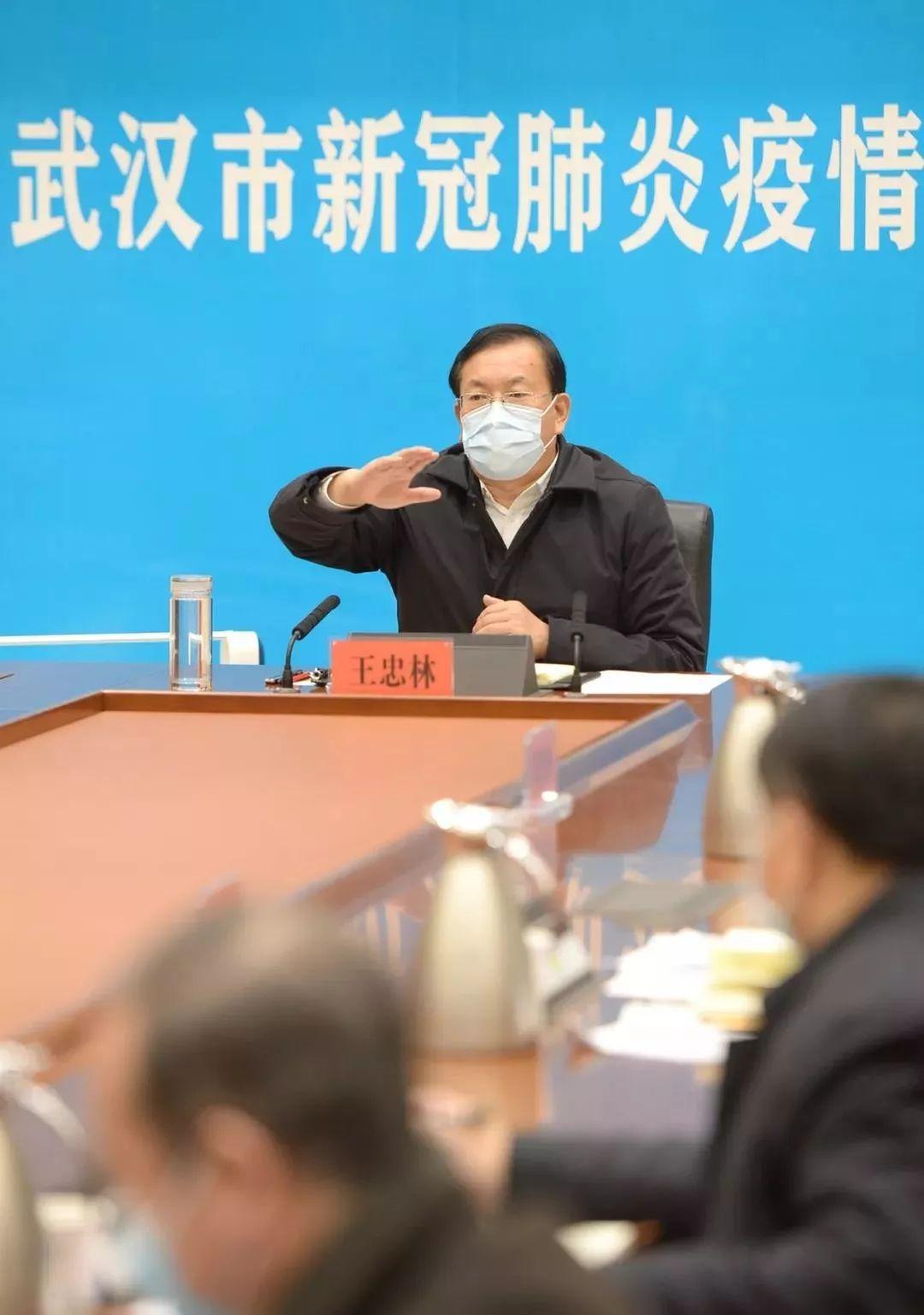 在武汉有心理困境可以拨打这个电话