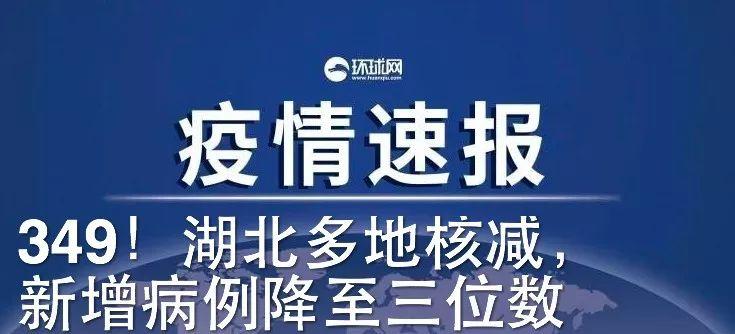 李克强:要使一国两制行稳致远,维护香港长期繁荣稳定