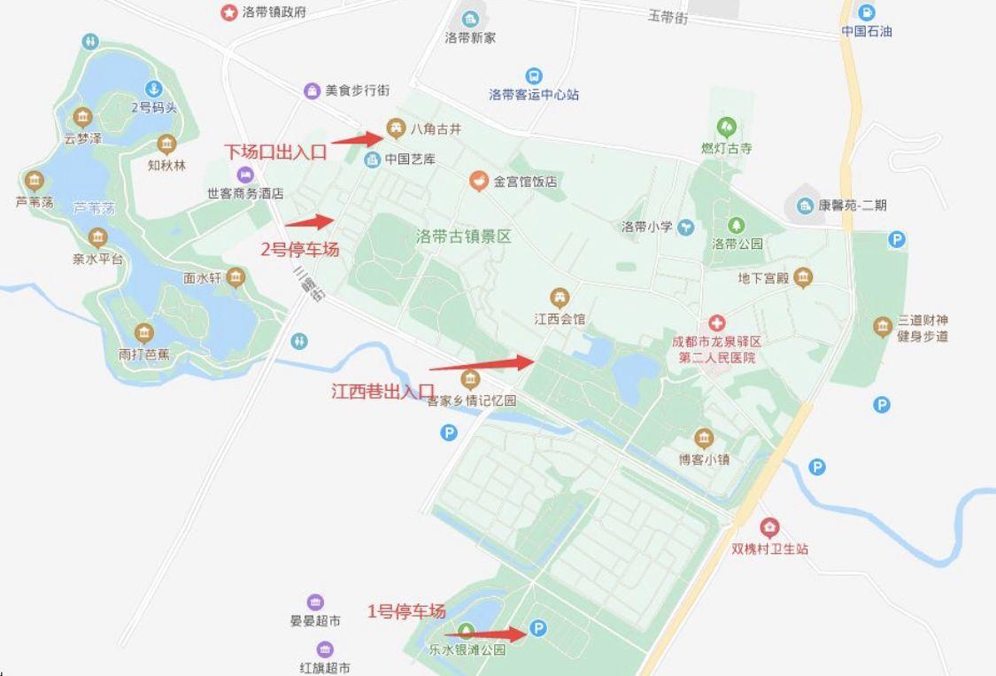 外交部:中国有决心有信心有能力打赢疫情防控阻击战