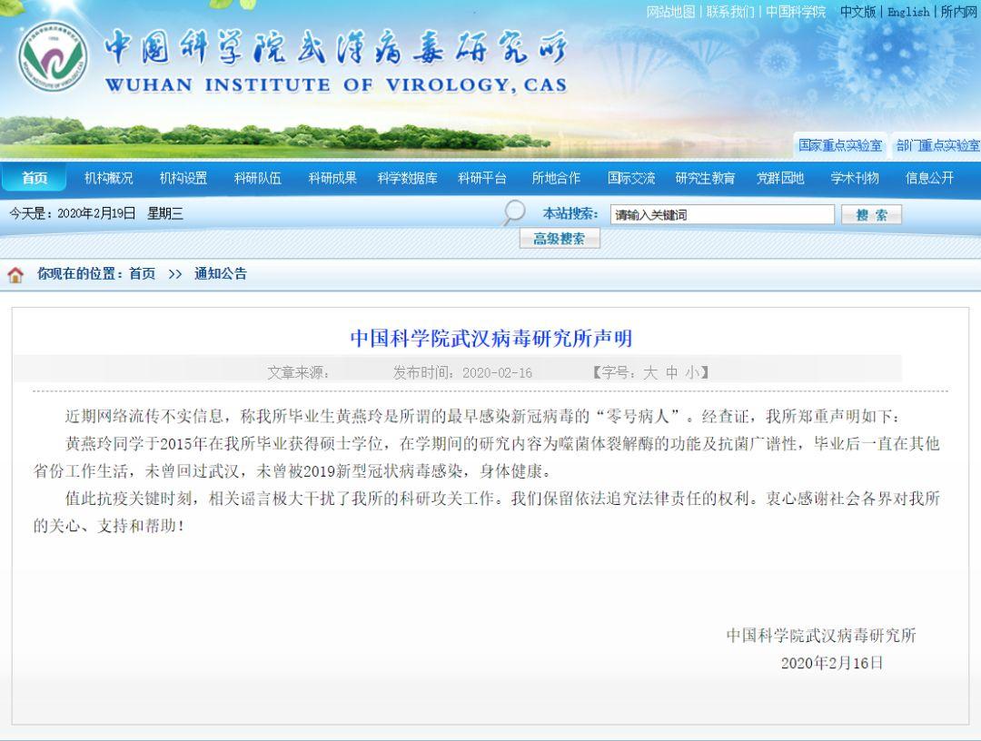 抗击肺炎:大年初一凌晨上海医疗援助队抵达武汉