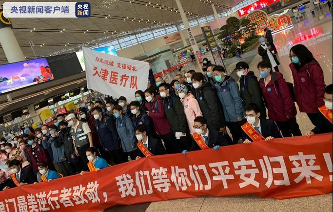 贵州茅台原副总经理杜光义涉嫌受贿被提起公诉
