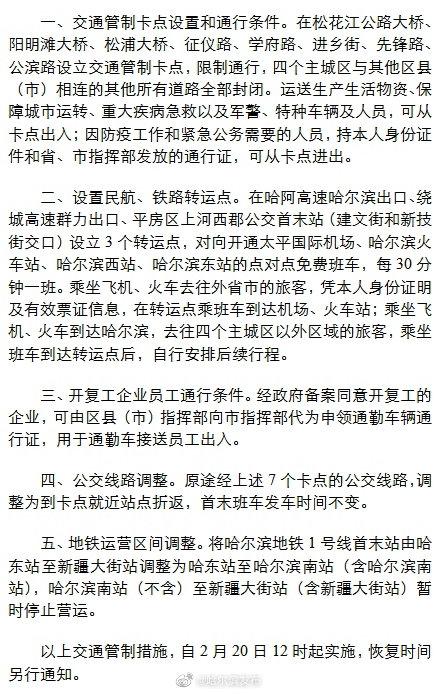 云南被拐女孩被救原因是什么?云南被拐女孩被救说了啥?
