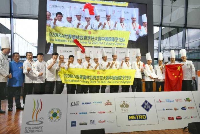 中国国家队在领奖台上。中国烹饪协会供图