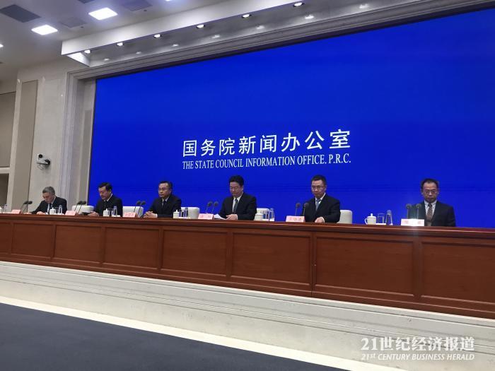广西推出30项优惠措施助推自贸试验区高质量发展