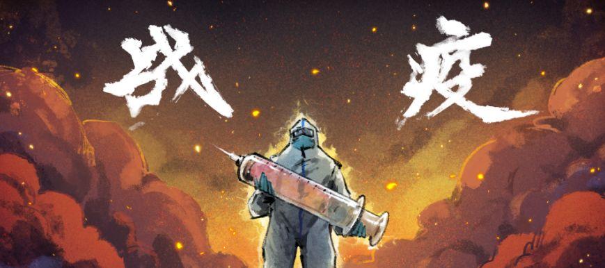 今天新闻头条_抗击新冠疫情中武汉封城的重大意义与几点反思!__财经头条