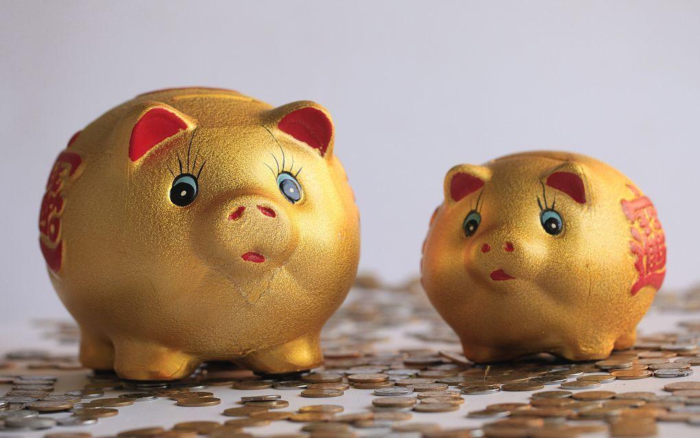 疫情之下如何理财?银行推出抗疫专属产品该怎么买