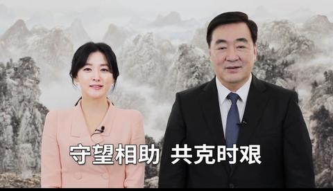 李英爱与中国驻韩国大使邢海明共同发声