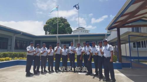 斐济警察用中文为中国加油。