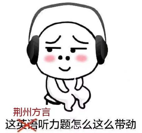 乾祥皮草F187421-187