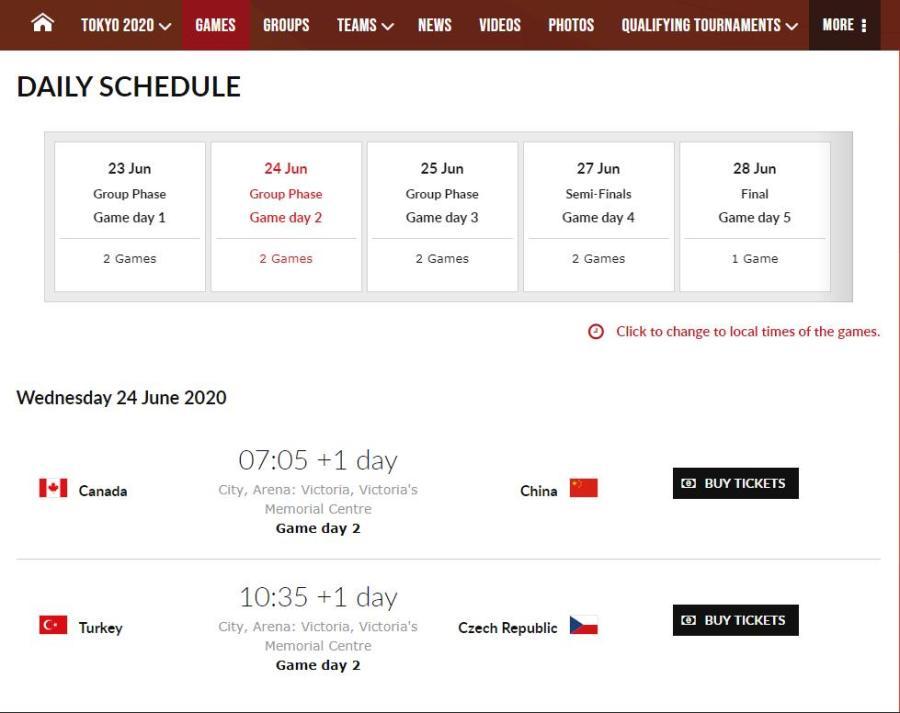中国男篮两场小组赛开球时间确定。