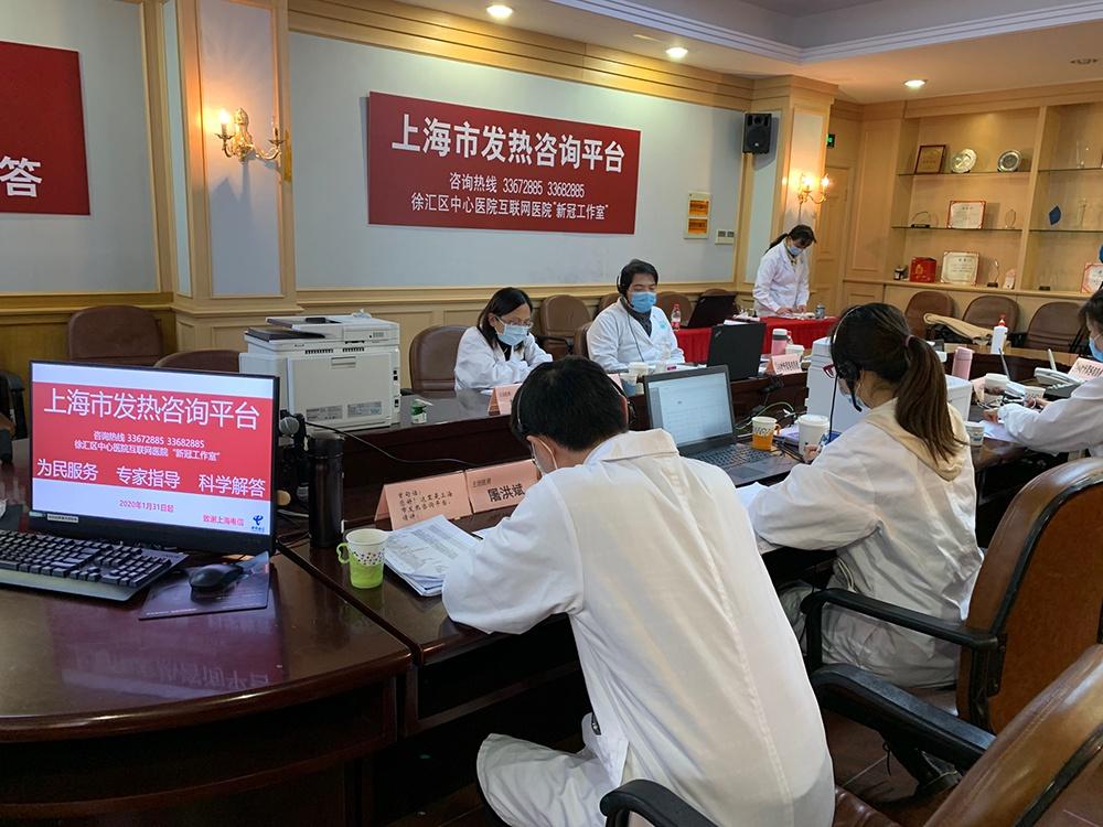 自上海市发热咨询平台开通以来,有来自市级医院的近百名专家轮流接听热线。