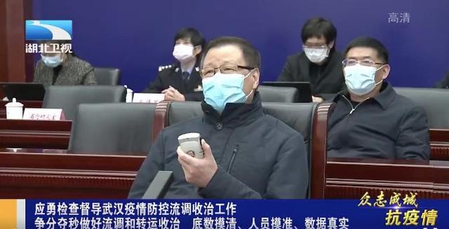 2月19日,應勇、孫力軍在武漢市公安局檢查督導防疫工作。視頻截圖