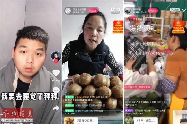 新冠肺热疫情时期,多多中国人宅在家中,掀首直播新热潮。图为疫情期间的直播。(香港《南华早报》网站)