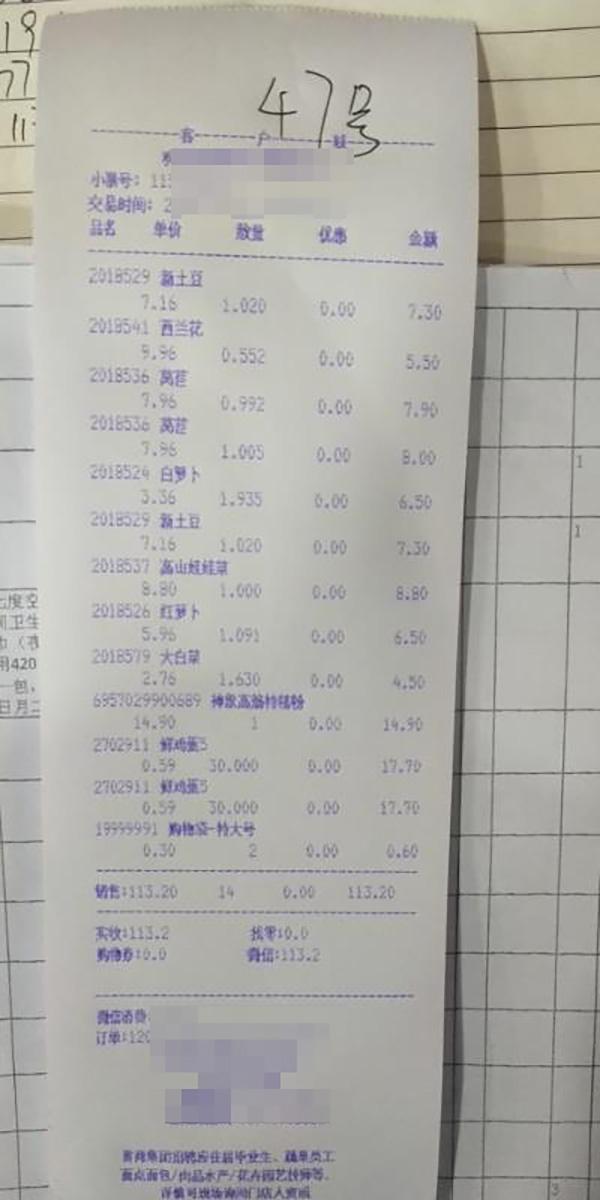 齐发棋牌_西藏唯一确诊新冠肺炎患者32名密切接触者解除隔离医学观察