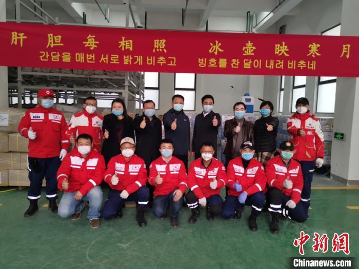 韩国政府向安徽省捐赠的防疫物资抵达合肥(安徽省外办供图)