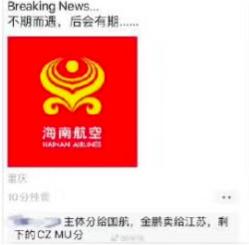 """各地助推企业上市湖南出台""""破零倍增""""计划"""