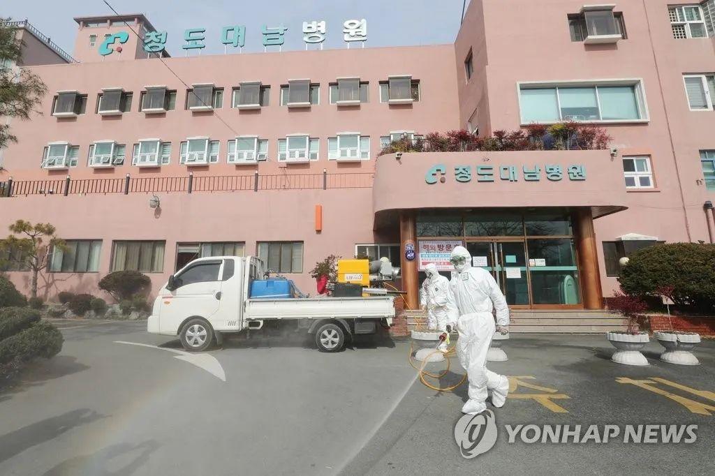 發生集體感染的慶尚北道淸道大南醫院。圖:韓聯社