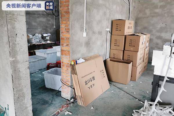 农用化学品38E97C3D6-389