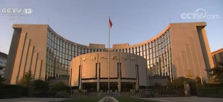中国人民银行:疫情对经济影响属短期冲击 未来外汇市场能够自我修复
