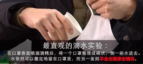 最耐用N95:上海有企业已经研发出可循环使用20次的纳米口罩