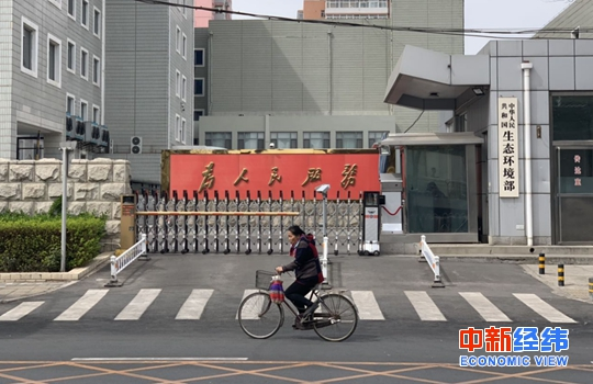 """""""上海面家""""不招待中国旅客?"""