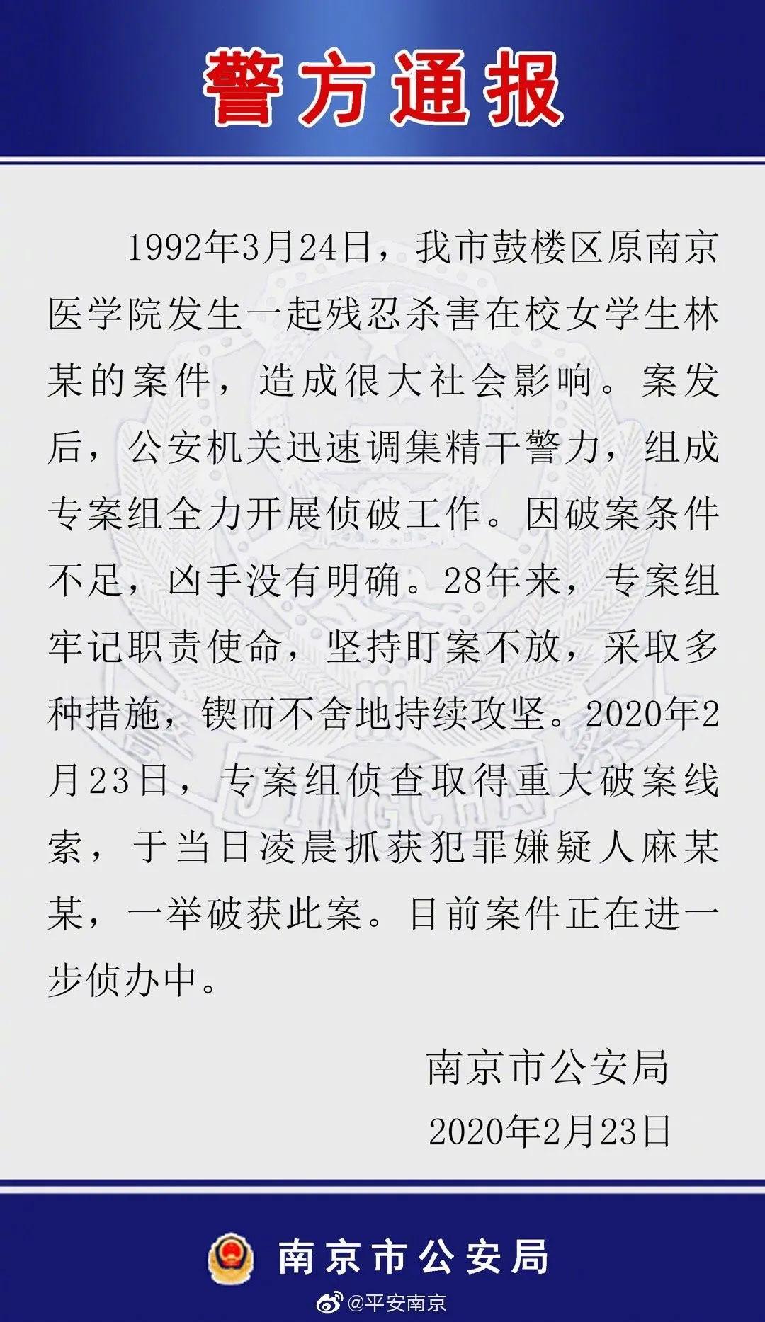 吴曦或加盟恒大超过百万网友参与讨论了这件事情