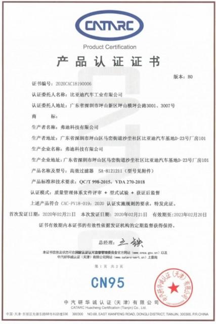 证监会阎庆民:鼓励私募基金融入资本市场定价、交易