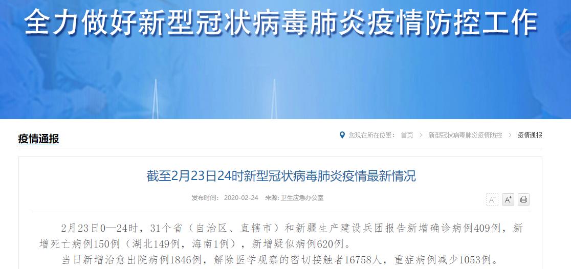郝龙斌向吴敦义建言:请退出不分区名单全力辅选