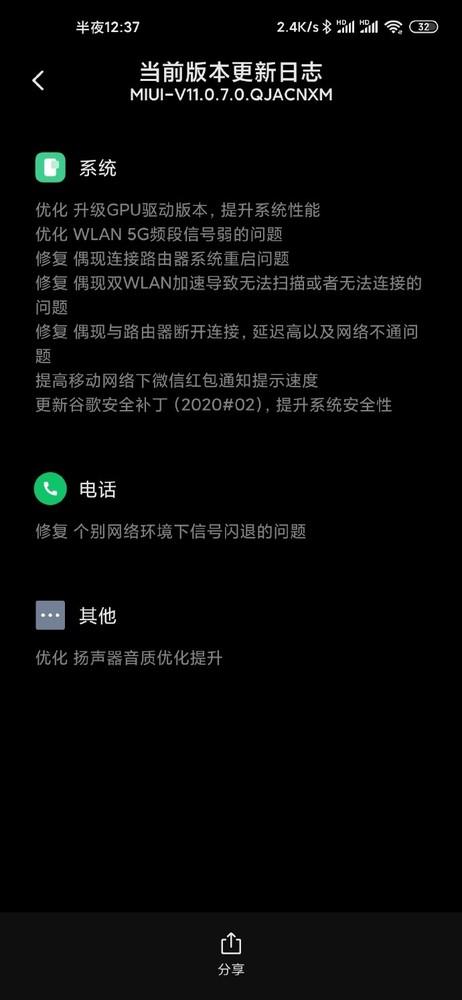 林允儿用中文点菜真的假的?