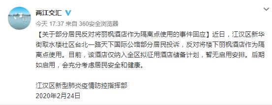 造车新势力绿驰汽车:败走九江?