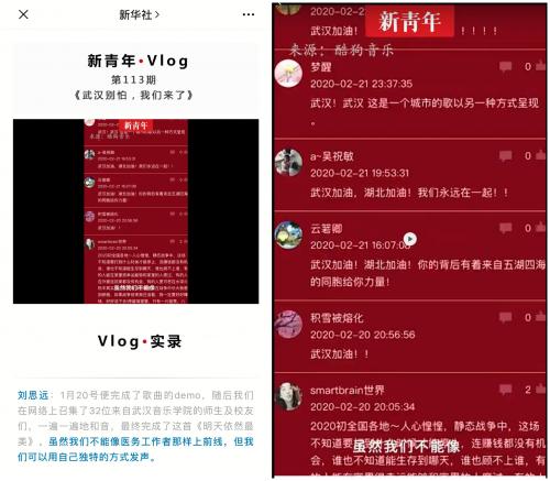 """正能量!酷狗音樂平臺匯總眾多戰""""疫""""歌曲 用聲音支援武漢"""