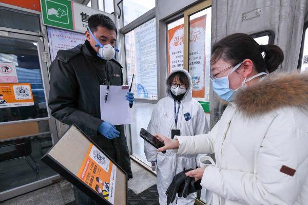 原料图片:2月12日,长春市民在卫光街轻轨站内用手机扫描进走实名认证。(新华社)